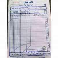 shiraz-buy-4